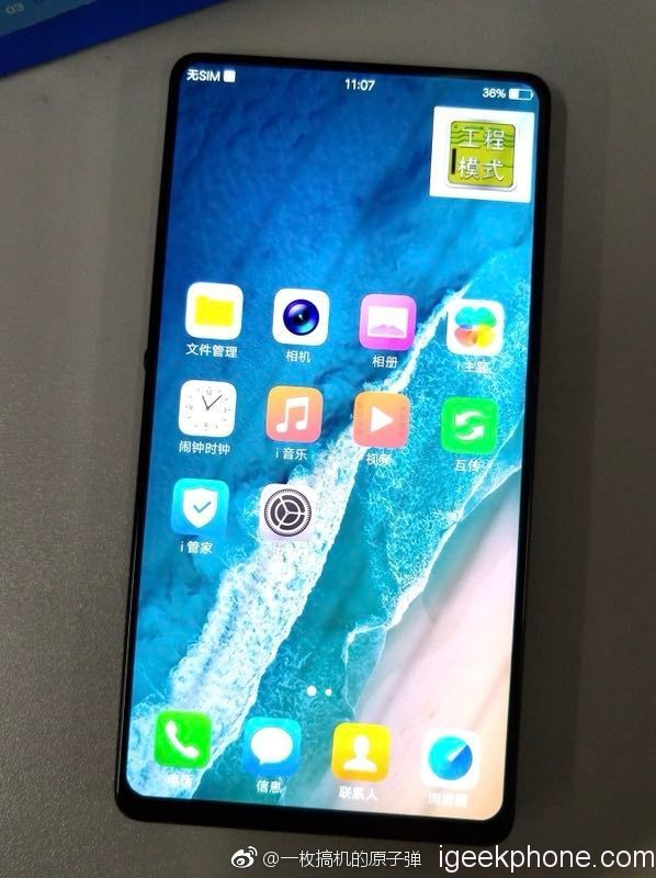 Vivo Mysterious Phone with Very High Screen to Body Ratio