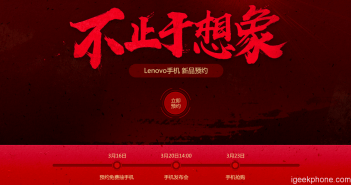 Lenovo S5 Reservations on Official Website