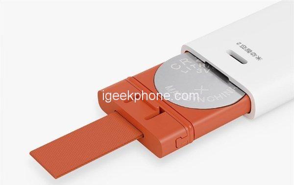 Xiaomi Amazfit Smart Chip 2 Separately