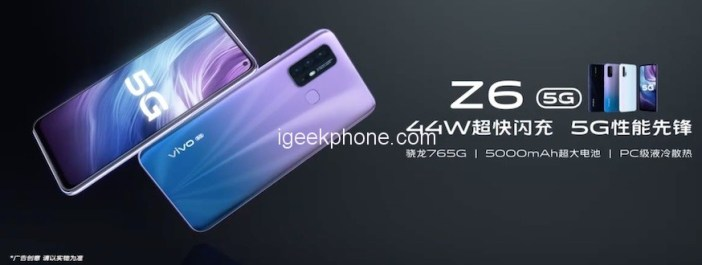 Vivo Z6 5G Launched