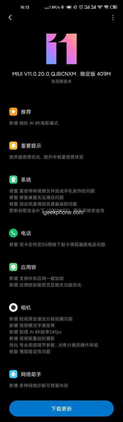 Xiaomi Mi 10 Update