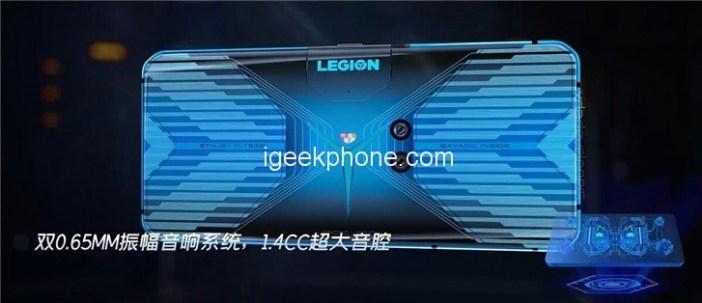 Lenovo Legion Design