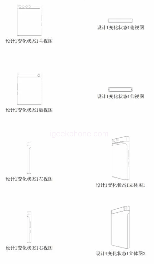 Xiaomi Foldable Phone With a Rotating Camera