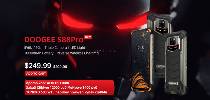 Buy DOOGEE S88 Pro Rugged Smartphone (6G+128G) For Just $169.99 (12000 Ruble) For Limited time (Coupon)