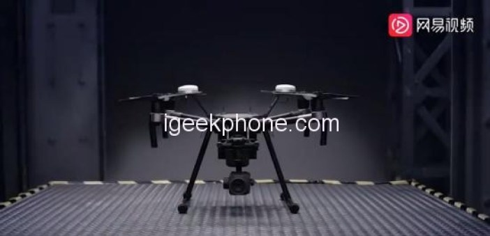 Huawei Patent Related Drones