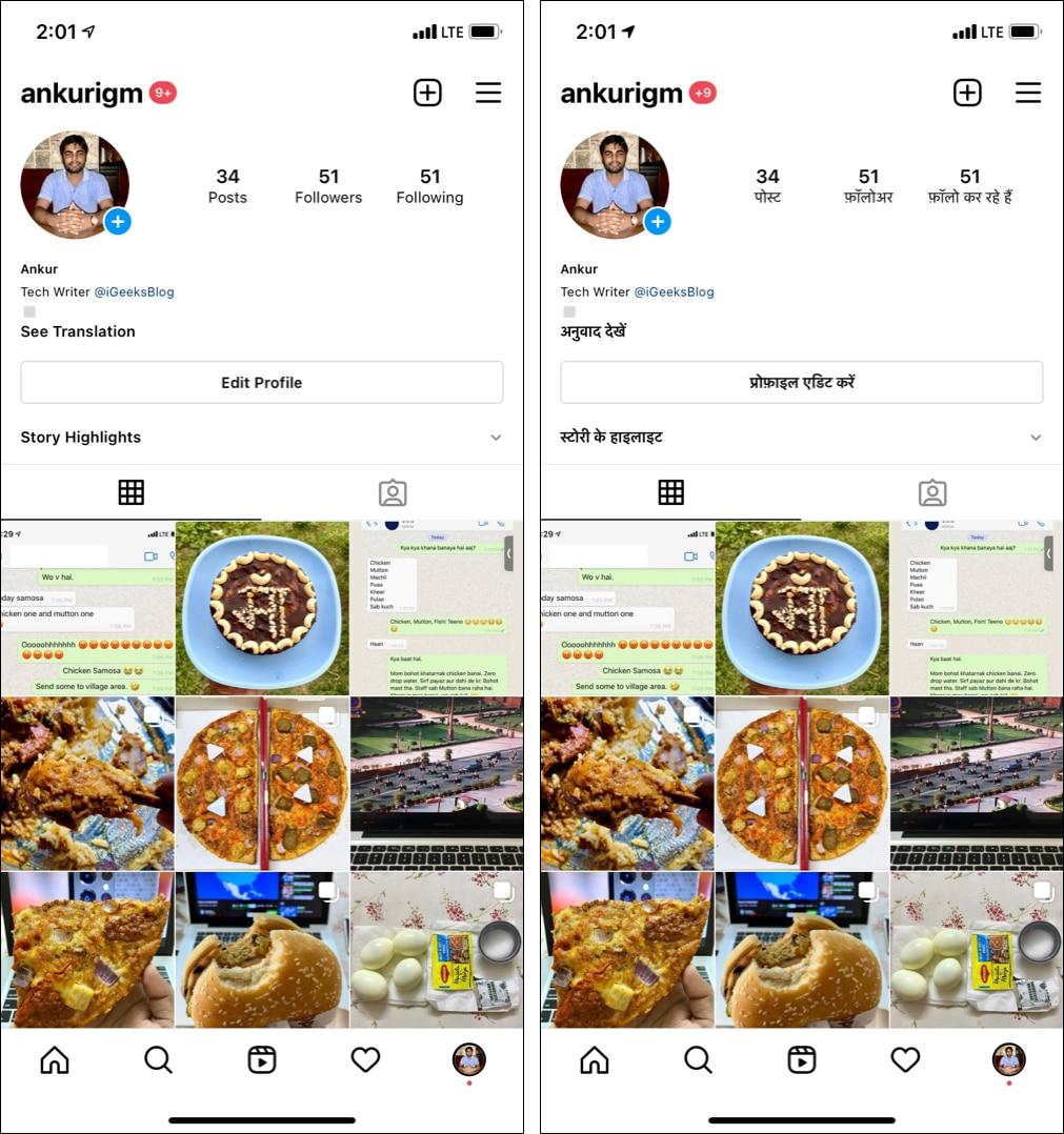 Скриншоты до и после работы приложения Instagram на двух языках