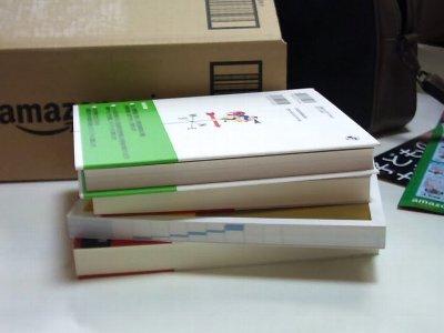 2010-11-27 17.49.13.jpg
