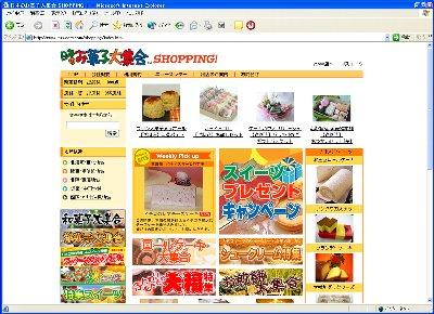 日本のお菓子大集合