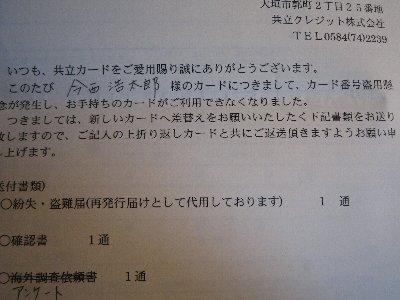 IMG_3177.jpg