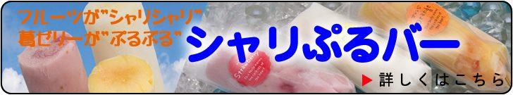syaripuru