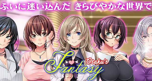 Otaku's Fantasy Free Download