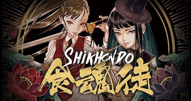Shikhondo 食魂徒 Free Download