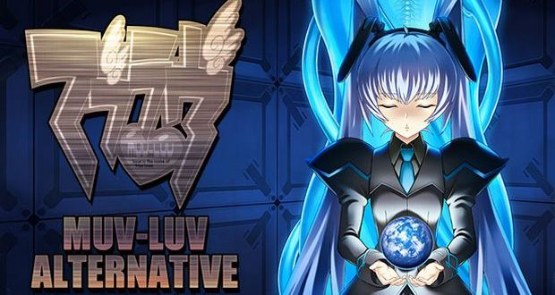 Muv Luv Alternative Free Download