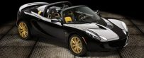 lotus_elise_type72d_top_black_2008