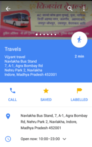Google Map - Options to Save, Label and Share Location