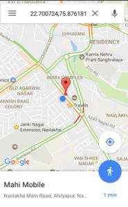 Google Maps postal Address feature