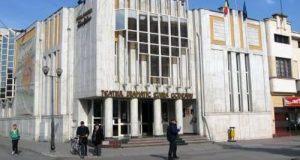 """Teatrul Dramatic """"Elvira Godeanu"""""""