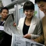 LG y Philips presentaron un protpripo de papel electrónico