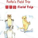 Book 6: Feifei's Field Trip