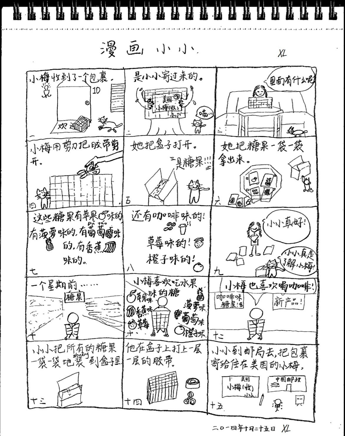 xian_lu_comic_strip_for_cfl_samples2