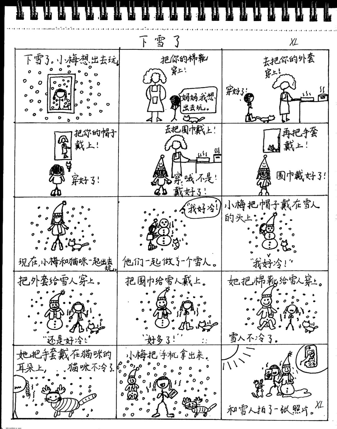 xian_lu_comic_strip_for_cfl_samples9