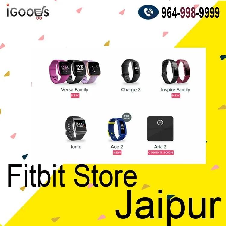 fitbit store in jaipur, fitbit store in jaipur, fitbit store in jaipur