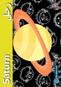 Solar-AR-Cards-8