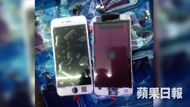 Leaked Images by Apple Daily