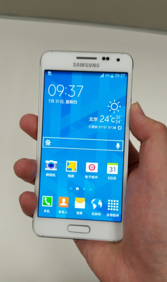 galaxy-alpha-leak-white-5