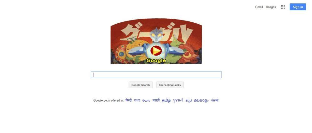 Google Tsuburaya Doodle
