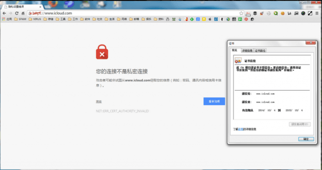 icloud_china_phising