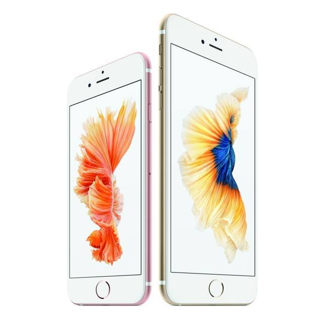 iPhone-6s-6s-plus pink gold 1