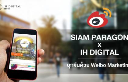 Case-SIAM-PARAGON