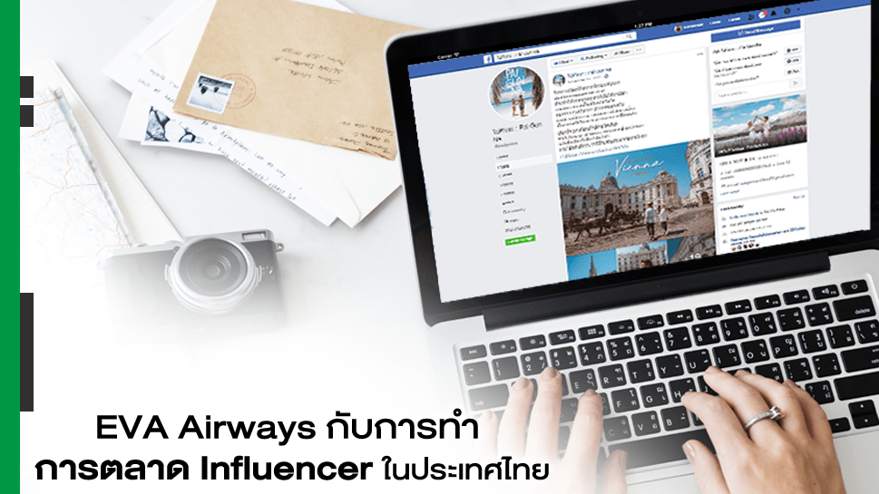 EVA-Influencers-Marketing