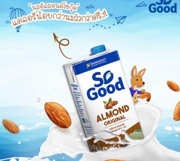 Sogood Almond Ori-4