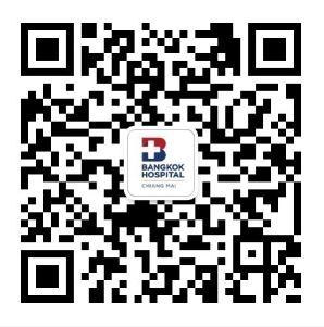 บัญชีทางการ WeChat ของ รพ.กรุงเทพเชียงใหม่
