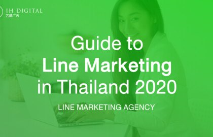 Guide-to-Line-Marketing-in-Thailand-2020