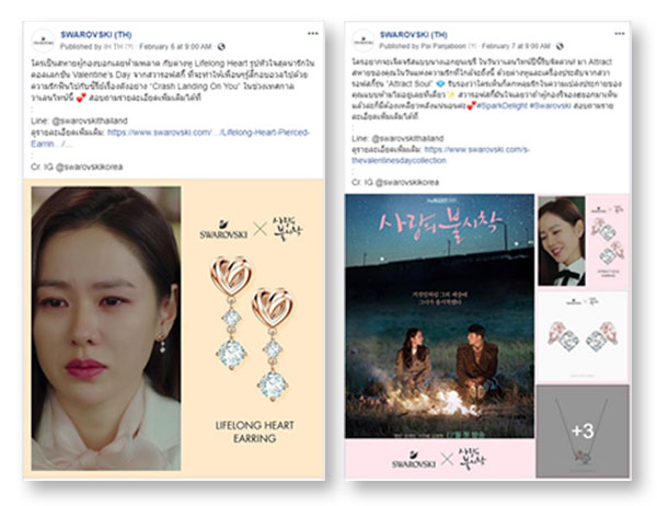 Korean-drama-post---Strategies-to-grow-LINE-friends-organically