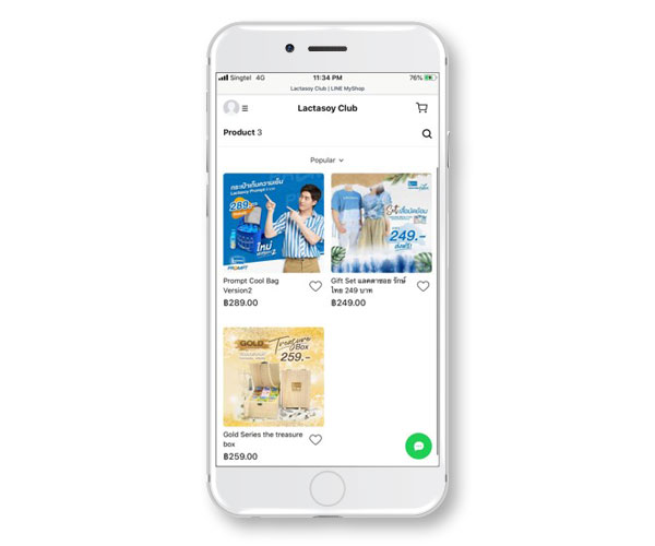 LINE MyShop Store examples and usage 1
