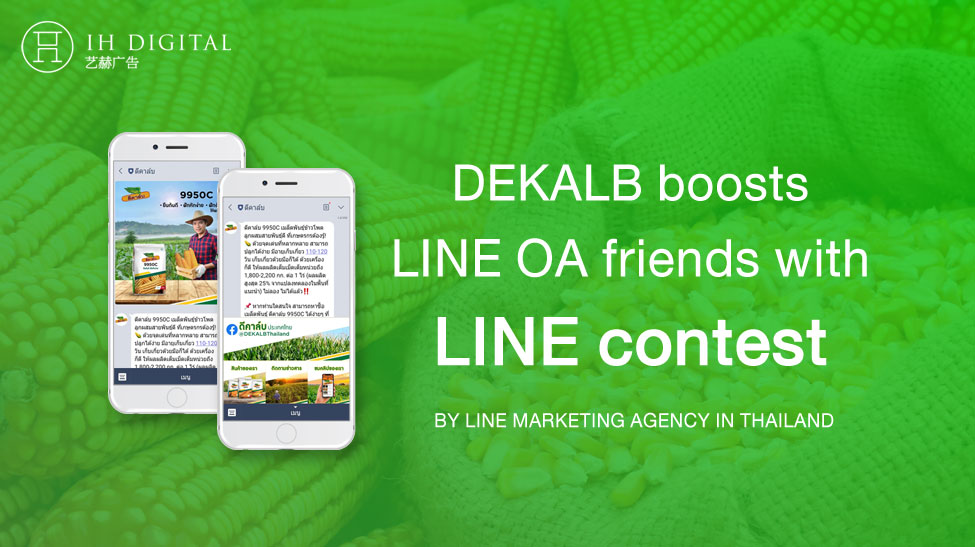 DEKALB-boosts-LINE-OA-friends-with-LINE-contest