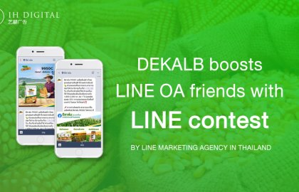 DEKALB-boosts-LINE-OA-friends-with-LINE-contest