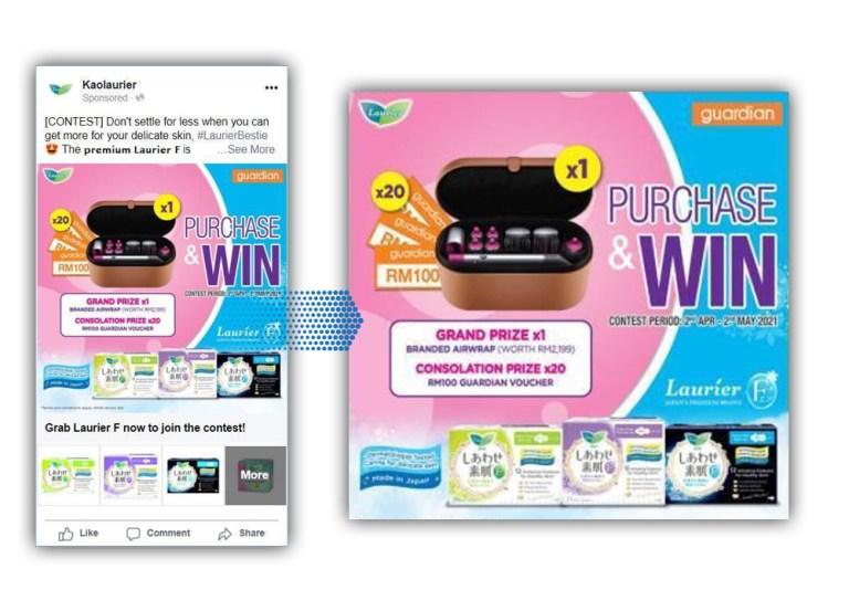 ตัวอย่าง การ ทำ Collaborative Ads จาก Kao Laurier
