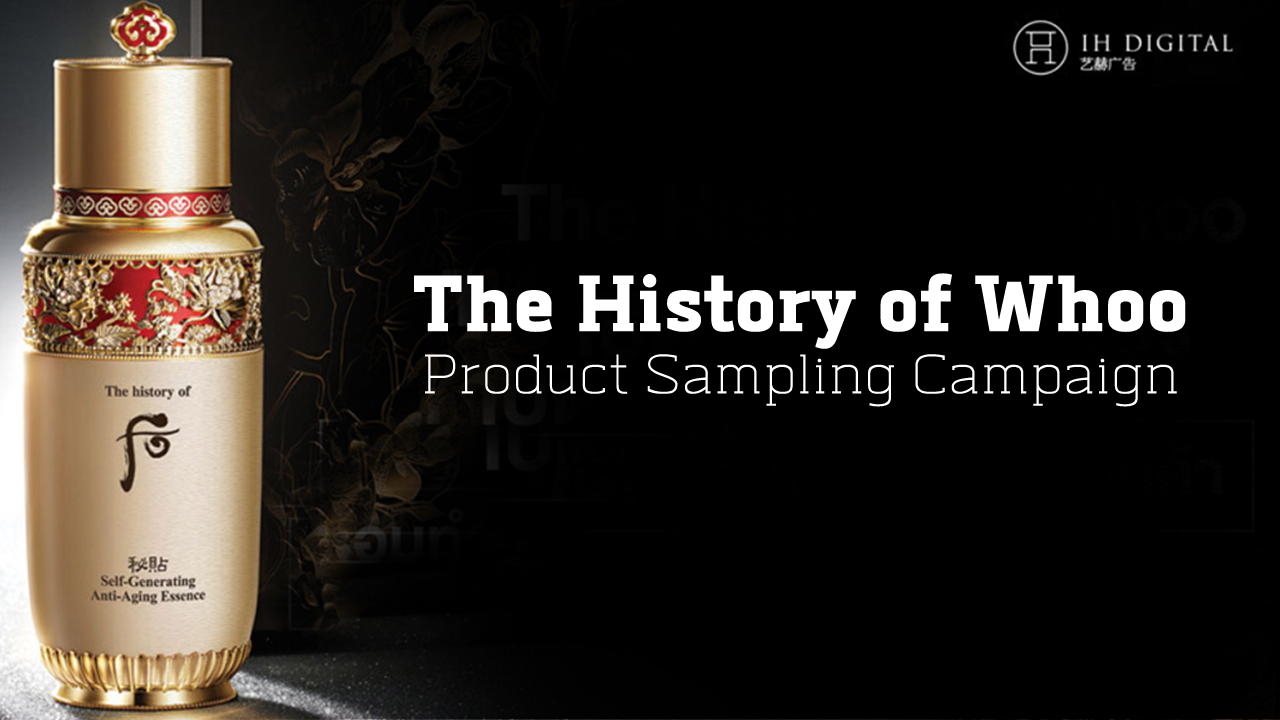 IH-Digital_Beauty-Marketing_The-History-of-Whoo