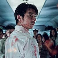 "GSC Movies Launches 360° Digital Marketing Campaign for ""Train to Busan"""