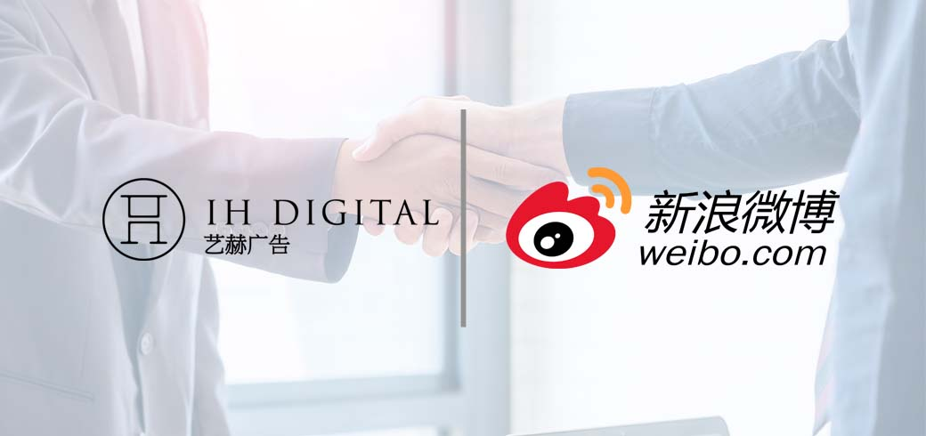 As Sina Weibo's official agency, IH Digital can provide Sina Weibo advertising and Weibo account verification services to businesses outside China.