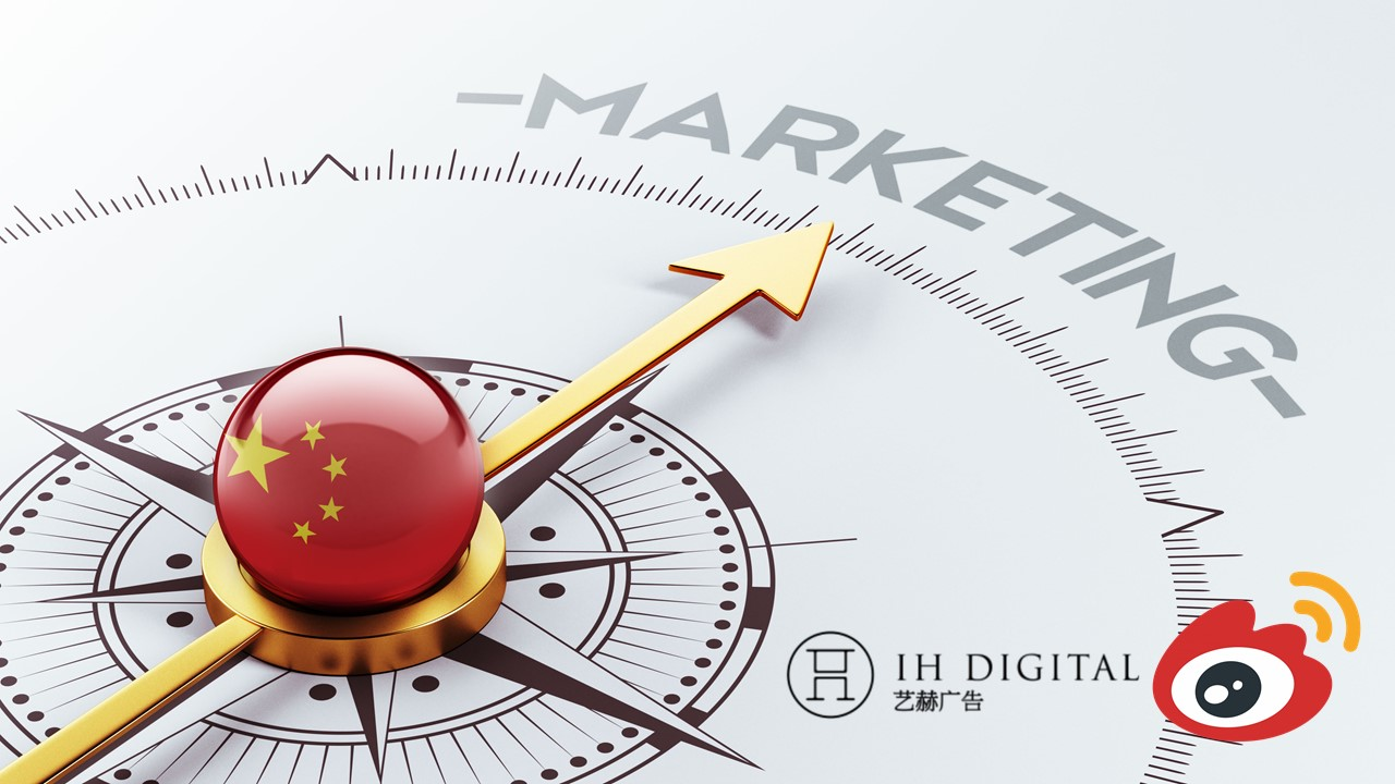 IH Digital Helps You Get Weibo Verification To Reach Out Chinese Audience︳IH Digital