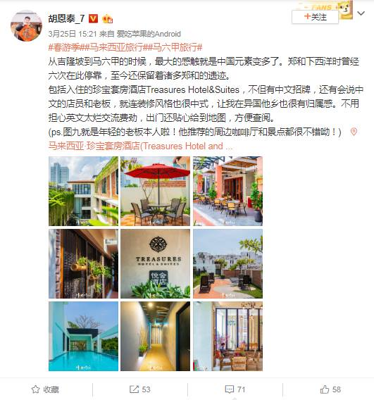 Asia Travel Club connects social media influencers and hotel partners | Social Media