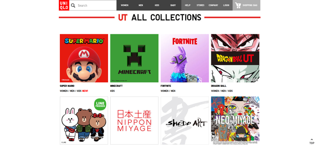 Screen grab of UNIQLO's UT Collections