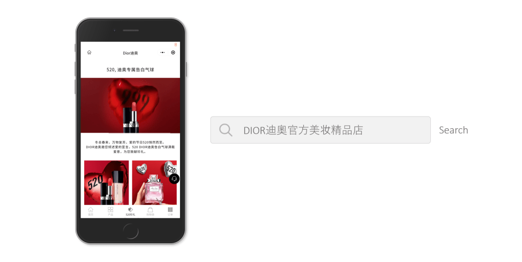 Dior WeChat Mini Program for Online Shopping