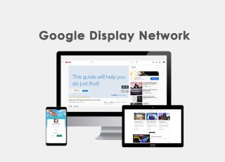 Google Display Network Ads Featured Img